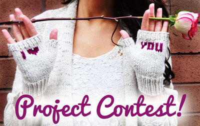 vday gk project contest